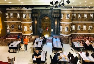 Old Ottoman Cafe & Restaurant